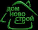 Фирма Дом Новострой